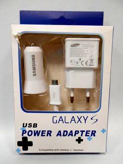 USB nabíječka pro Samsung Galaxy 2000 mA neuvedeno